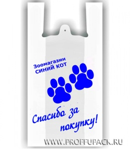 Пакеты с логотипом для магазинов и торговых сетей