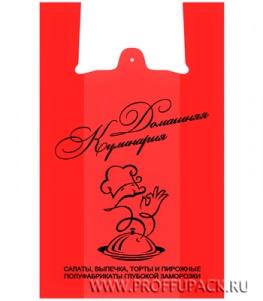 Пакеты с логотипом для производственных предприятий