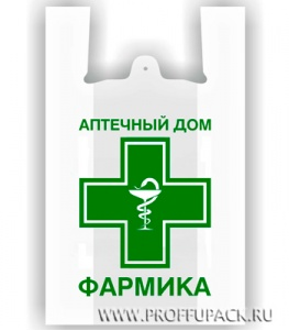 Пакеты-майки с фирменным логотипом для сетей аптек