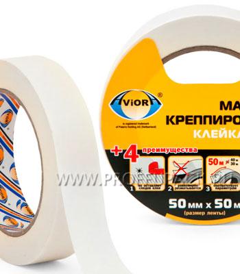Крепп-лента 50х50 AVIORA (304-010)