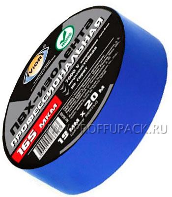 Изолента 19х20 AVIORA профессиональная Синяя (305-031)