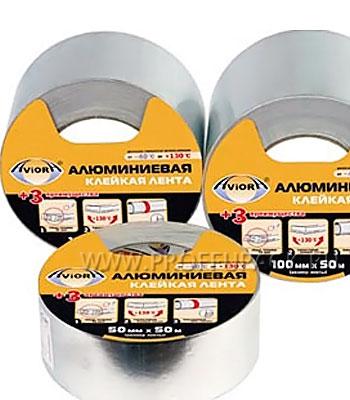 Клейкая лента алюминиевая 50х50 AVIORA (302-191)