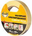 Крепп-лента 19х50 AVIORA (304-006)