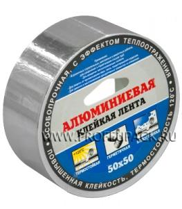 Клейкая лента алюминиевая 50х50 (501315300250)