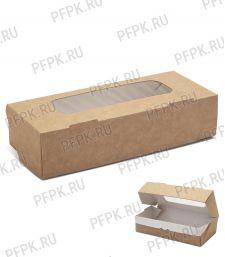 Коробка бум. V500мл 170х70мм h40мм крафт (с окном) 411-012