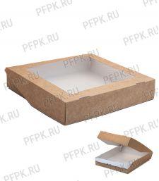 Коробка бум. V1500мл 200х200мм h40мм крафт (с окном) 411-016