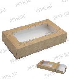Коробка бум. V1000мл 200х120мм h40мм крафт (с окном, выдвижная) 411-029