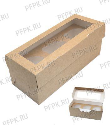 Коробка бум. для маффинов 250х100мм h100мм крафт (для 3-х штук) 411-025