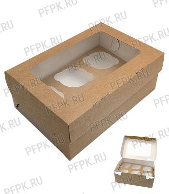 Коробка бум. для маффинов 250х170мм h100мм крафт (для 6-ти штук) 411-026