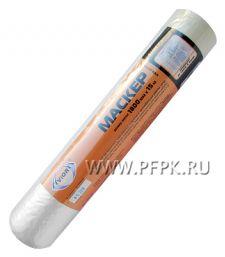 Пленка защитная (маскер) 1,8м*15м AVIORA (302-040)