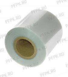 Пленка для запайки лотков 150 мм PET/PE 55 мкм