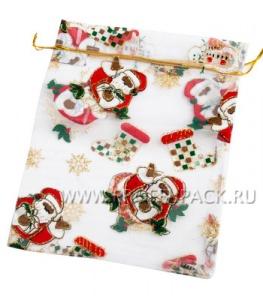 Мешочек из органзы малый Дед Мороз (белый)