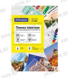 Пленки для ламинирования А4 (уп. 100 листов) OfficeSpace (222-552/LF7088)