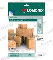 Бумага самоклеящаяся Lomond А4, 50л (70г/кв.м) Белая (069-432 / 2100005)