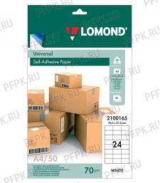 Бумага самоклеящаяся Lomond А4, 50л 24 фр. (70*37,70г/кв.м) (098-926/2100165)