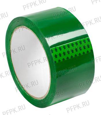 Клейкая лента 48х50 [45 мкм] ЦВ Арт.450250 Зеленая