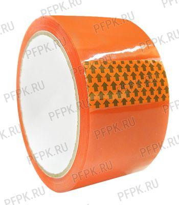 Клейкая лента 72х100 [45 мкм] ЦВ Арт.450500 Оранжевая