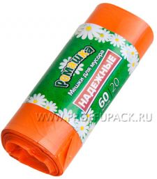 Мешки д/м 60л, РОМАШКА [рул.20 шт.] ПВД, 60х80 (ВЛ-066-20) Надежные оранжевые