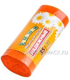 Мешки д/м 35л, РОМАШКА [рул.20 шт.] ПВД, 50х60 (ВЛ-037-20) Надежные оранжевые