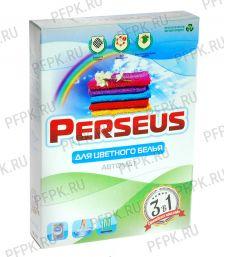 Стиральный порошок автомат 400гр Для цветного белья Perseus