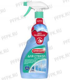 Средство для мытья стекол,пластика и зеркал UNICUM 500 мл(спрей) (300285)