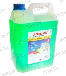 Средство для мытья посуды, концентрат 5л ЛАЙМА PROFESSIONAL Яблоко (604-651)