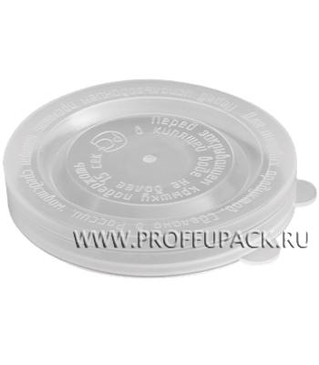 Крышки для банок полиэтиленовые Прозрачные