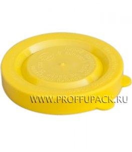 Крышки для банок полиэтиленовые Желтые