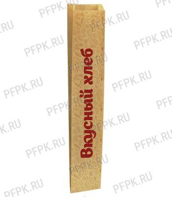 Пакет бум. с плоским дном 110х50х610,крафт ВКУСНЫЙ ХЛЕБ