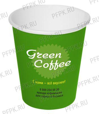 Стакан 250 мл бумажный GREEN COFFEE