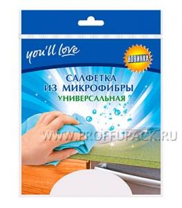 Салфетка из микрофибры универсальная 30х30 You'll love (58044)