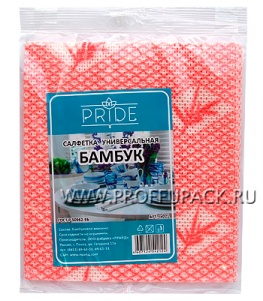 Салфетки из бамбукового волокна (набор 3 шт.)