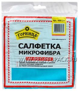 Салфетка из микрофибры для стекол и зеркал 35х35 ГОРНИЦА (406-136)