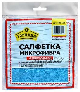 Салфетка из микрофибры универсальная 30х30 ГОРНИЦА (406-152)