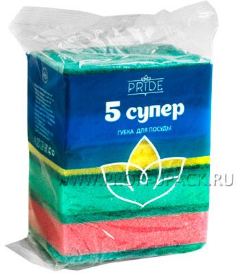 Губки для посуды 5 СУПЕР (набор из 5 шт.)