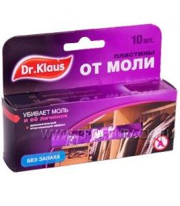 Пластины DR.KLAUS антимоль (лист 10 шт.) Без запаха
