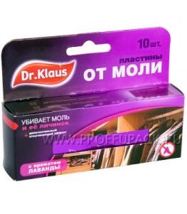 Пластины DR.KLAUS антимоль (лист 10 шт.) Лаванда