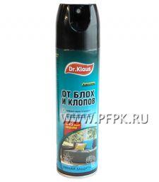 Аэрозоль DR.KLAUS ATAK от клопов,блох и др. насекомых, 250 мл