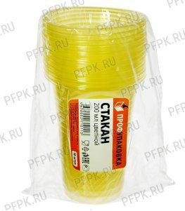 Стакан 200мл (ЦВ) (в мелкой расфасовке) [уп. 10 шт.] Желтый