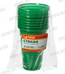 Стакан 200мл (ЦВ) (в мелкой расфасовке) [уп. 10 шт.] Зеленый