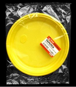 Тарелка 1-секционная ЦВ (в мелкой расфасовке) [уп. 10 шт.] Желтая