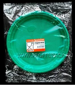 Тарелка 1-секционная ЦВ (в мелкой расфасовке) [уп. 10 шт.] Зеленая