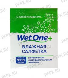 Салфетки влажн. (индивид.упаковка) WET ONE Хлоргексидин