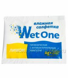 Салфетки влажн. (индивид.упаковка) WET ONE Лимон