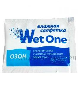 Салфетки влажн. (индивид.упаковка) WET ONE Озон