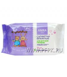 Салфетки влажн. AMRA BABY детские (уп. 72 шт.)