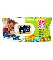 Салфетки влажн. 100% Чистоты для детей (уп. 100 шт.) с клапаном С экстрактом алоэ вера