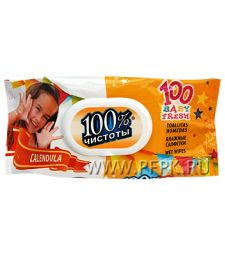 Салфетки влажн. 100% Чистоты для детей (уп. 100 шт.) с клапаном С экстрактом календулы и витамина Е