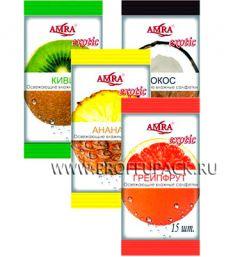 Салфетки влажн. AMRA EXOTIC (уп. 15 шт.) Микс (4 дизайна)