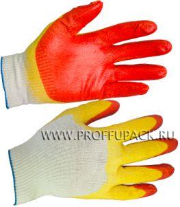 Перчатки х/б с 2-м латексным покрытием ПРОФИ Оранжево-желтые